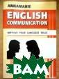 English communication III /  Практика розмовної англійської мови  Annamarie / Аннамарі
