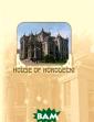 House of Horodecki   Sergei Udovik