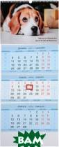 Календарь 2018 (на спирали). Год Собаки