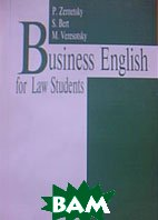 Business English for Law Students 
