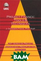 Project Finance: Tools and Techniques 