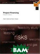 Project Financing : 7th edition  Peter K. Nevitt купить