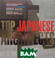 The Top Japanese Architects  May Cambert ������