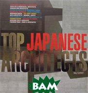 The Top Japanese Architects  May Cambert купить