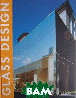 Glass design / Дизайн стекла   купить
