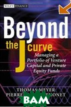 Beyond the J Curve : Managing a Portfolio of Venture Capital and Private Equity Funds   Thomas Meyer купить