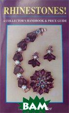 Rhinestones! A collector's handbook & price guide  Nancy N. Schiffer купить