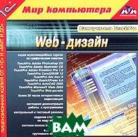 ����������� TeachPro Web-������   ������