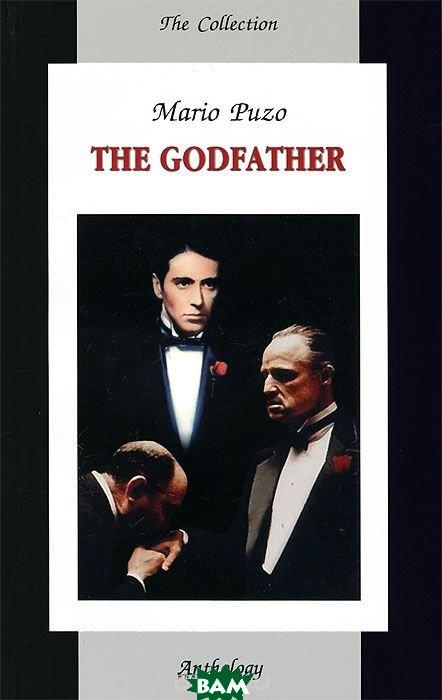 The Godfather (на английском языке)