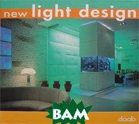 Новый дизайн с помощью света / New light design  Серия daab купить