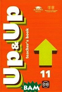 Up & Up 10: Teacher s Book: книга для учителя к учебнику английского языка для 10 класса (базовый уровень)   Тимофеев В.Г. купить