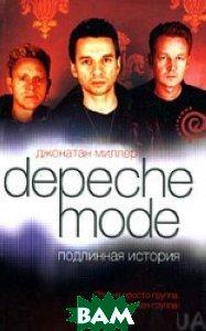 Depeche Mode.Подлинная история  Миллер Дж. купить
