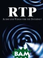 RTP: Audio and Video for the Internet   Colin Percins купить