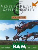 Venture Capital and Private Equity: A Casebook   Josh Lerner, Felda Hardymon, Ann Leamon  купить