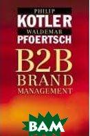 B2B Brand Management   Philip Kotler, Waldemar Pfoertsch  купить