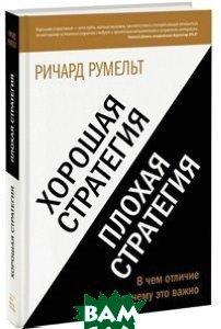 Эффективный руководитель / The effective executive  Питер Друкер / Peter Drucker купить