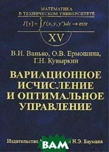 ������������ ���������� � ����������� ����������. ���.XV. 3-� ���  ������ �.�., �������� �.�. ������