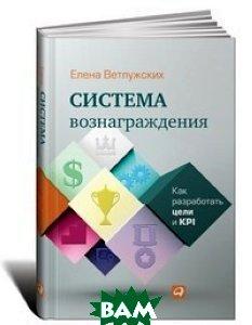 3ds Max 2008 на 100 %  В. Верстак купить