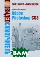 ���������������� Adobe Photoshop CS3   �.������������ ������