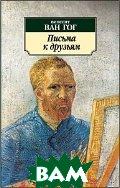 ������ � �������. �����: ������-�������� (pocket-book)  ��� ��� �. ������