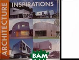 Architecture inspirations   купить