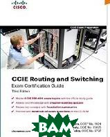 CCIE Routing and Switching Exam Certification Guide (3rd Edition) (Exam Certification Guide) (Hardcover) 