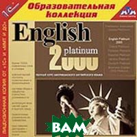 English Platinum 2000 