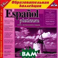 Espanol Platinum. Курс испанского языка   купить