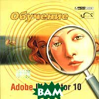 �������� Adobe Illustrator 10   ������