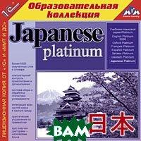 Japanese Platinum   ������