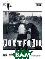 FotoLoft Portfolio №3: Черно-белый квадрат/ Женская тема в исполнении Олега Виденина   купить