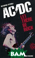 Let There Be Rock. История группы `AC/DC`. Серия: Дискография / Let There Be Rock: The Story of AC/DC 