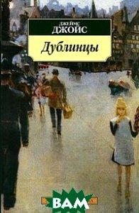 ��������. ��������� �������. �����: ������-�������� (pocket-book)  ������ ����� ������