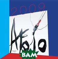 ��������� 2009    ������