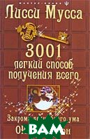 3001 ������ ������ ��������� �����. ������� ���������� ���. �����: ������-�����: ��'�������  ����� ����� ������