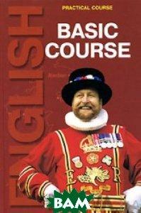 Basic Course / ������� ����. �����: English. Practice Course  ������� ��������, ����� �������, ������ ��������� ������