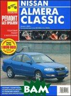 Nissan Flmera Classic. ������ � 2005 ����. �����: ������ ��� �������   ������