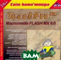 Teach Pro - Macromedia FLASH MX 6.0 
