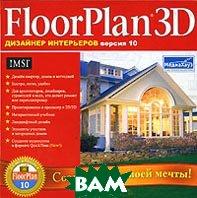 Floor Plan 3D. Дизайнер интерьеров. Версия 10   купить