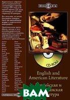 English & American Literature. Английская и американская литература    купить