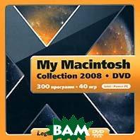 My Macintosh. Collection 2008   купить