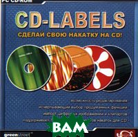 CD-Labels 