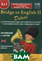 Bridge to English II Deluxe: Углубленный курс английского языка + Лингафонный курс в формате mp3   купить