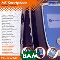 MS Smartphone Software Collection   купить