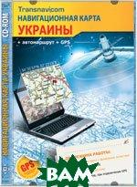 Навигационная карта Украины + GPS   купить
