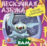 ��������� ������ � ������ � ��������� (������������� DVD)   ������