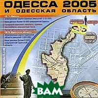 ������ � �������� �������. 2005   ������