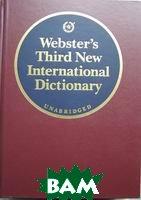 Webster's Third New International Dictionary. Unabridged   купить