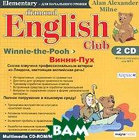Diamond English Club: Alan Alexander Milne. Winnie-The-Pooh. Винни-Пух   купить