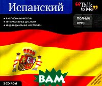 Talk to me: Испанский. Полный курс   купить